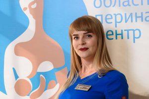 Забанова Екатерина Андреевна